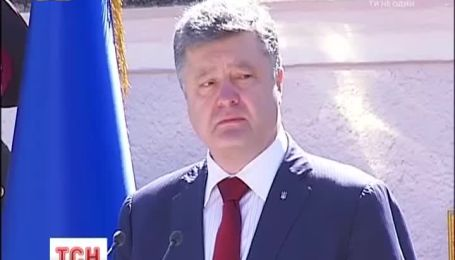 Порошенко зустрінеться з елітою і представниками легітимної влади Донбасу