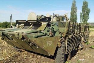 Колона російської бронетехніки перетнула український кордон - журналіст