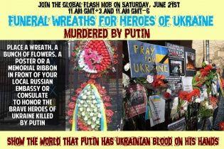 По всьому світу до посольств Росії принесуть похоронні вінки
