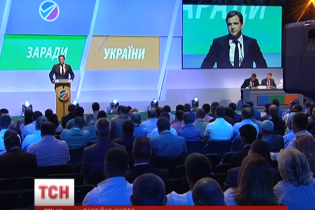 В Украине оформилась новая ПР