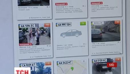 Українці взялися власноруч боротися з порушниками правил дорожнього руху