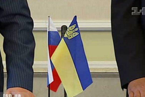 Україна Росія прапор