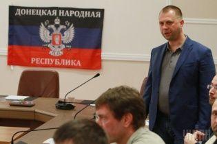 """Бородай розказав, що бореться з """"українськими сепаратистами"""" - Wall Street Journal"""