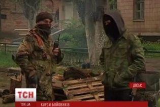 Російські ЗМІ публікують оголошення про набір бойовиків для війни на Донбасі