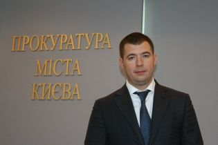 Генпрокуратура взялась за прокурора Киева Юлдашева