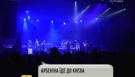 Диана Арбенина выступит в Киеве со своей группой