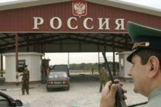 Россия открывает многосторонний автомобильный пункт пропуска в Украину