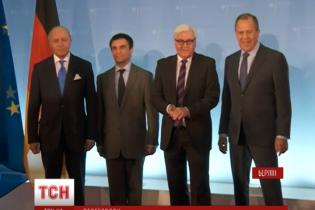Украина, Россия и ЕС договорились о разрешении кризиса на Донбассе