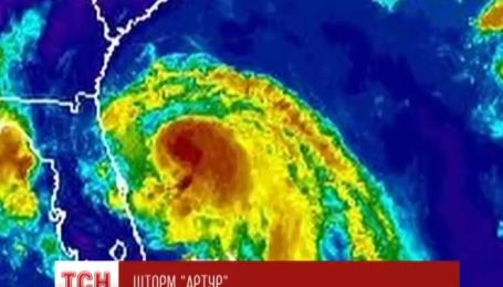 """Тропический шторм """"Артур"""" несется к США"""