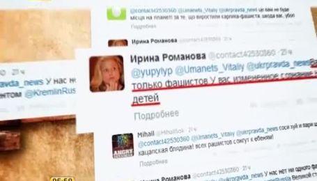 Украинские селебритис ответили жене Резника на ее оскорбления украинцев