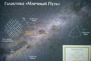 """""""Путін - х*йло"""" тепер з'явився навіть в космосі"""