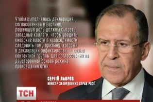 Кремль на свій лад трактує берлінські домовленості та хоче, щоб Київ припинив вогонь