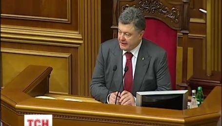 Парламент почав розглядати законопроект про децентралізацію влади