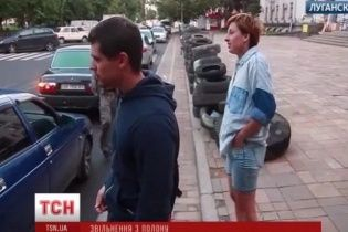 """Журналистам """"Громадського ТБ"""" в плену угрожали оторвать головы и сутки держали без еды"""