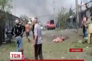 Кривава доба на Луганщині: потрощені будинки і пошматовані тіла без ніг
