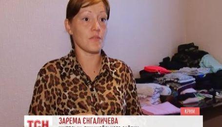 Крымские татары продолжают страдать от российского законодательства