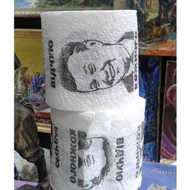 Во львовских магазинах появилась туалетная бумага с улыбающимся Януковичем