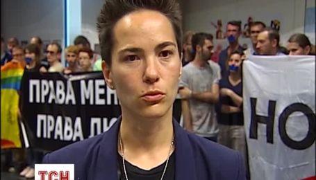 У Києві скасували третій марш рівності ЛГБТ-спільноти