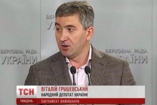 """У Раді з'явилася таємна """"зброя"""" Кремля, а перевибори депутатів можуть відбутися 26 жовтня"""
