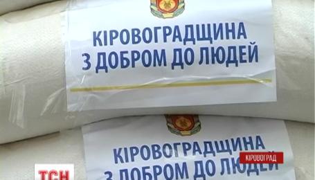 Фуру гуманітарної допомоги жителям Слов'янська відправили кіровоградці
