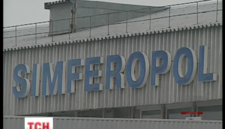 Международная организация гражданской авиации считает небо над Крымом украинском
