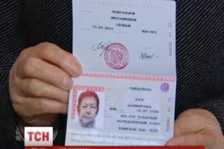 Жителям окупованого Криму видали недійсні російські паспорти