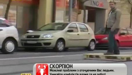 Братиславский умелец создал новый вид транспорта
