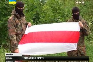 Півсотні білорусів попри загрозу переслідувань зголосились захищати українців