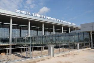 Десантники із заблокованого аеропорту Донецька захопили в полон сімох солдатів РФ