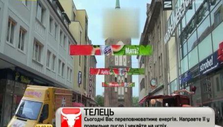 Блогер уявив європейські столиці з київськими МАФами і білбордами