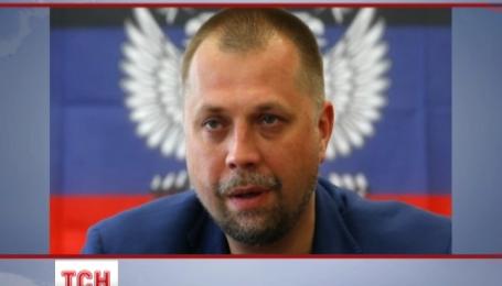 Евросоюз объявил о персональных санкции для 11 донбасских террористов