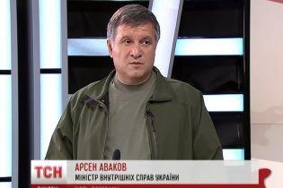 """У Авакова есть план """"гуманного"""" решения проблем с Майданом"""