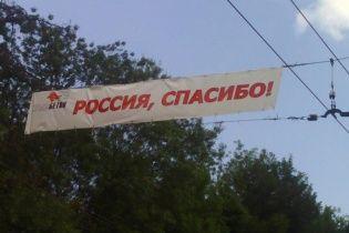 У Криму різко збільшилося безробіття, а експорт обвалився майже в 300 разів