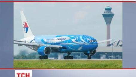 Прем'єр-міністр Малайзії наказав розпочати термінове розслідування падіння Боїнгу 777