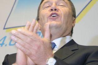 """""""Сім'я"""" Януковича щодня крала в України в середньому майже 70 мільйонів доларів"""