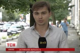 """Росіяни відпустили журналіста """"Спецкора"""": Агарков вже в Україні"""