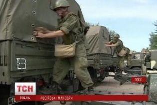 В РФ начали проводить масштабную передислокацию войск