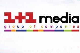 """1+1 Media запускает международный новостной телеканал """"Ukraine Today"""""""