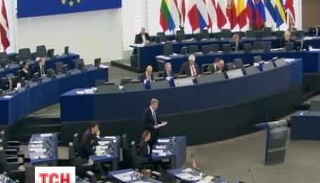 Чрезвычайное заседание Европарламента обсудит украинский конфликт