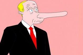 Мережу підірвав новий хіт про Путіна за мотивами пісеньки Буратіно