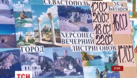Крым переживает сложнейший туристический сезон в своей истории
