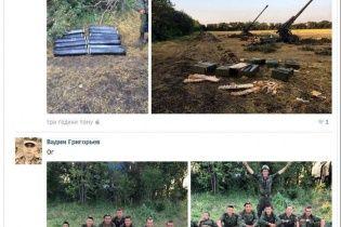 """США показали доказательства, что Россия обстреливает Украину из """"Града"""" и артиллерией"""