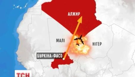 Алжирський пасажирський літак розбився над Сахарою