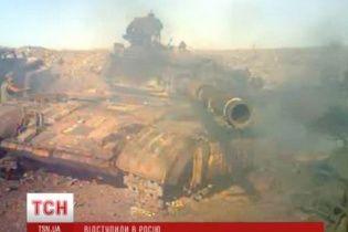 Тікаючи від шалених обстрілів терористів, 42 українські бійці перетнули кордон Росії