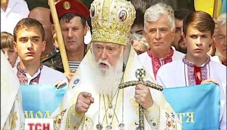 Годовщину крещения Руси церкви МП и КП отметили порознь