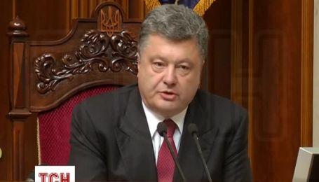 Порошенко заговорив у ВР про вибори і наголосив на спільній відповідальності