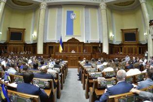 Рада спростила процедуру оформлення спадщини