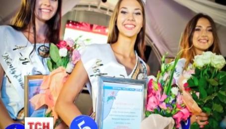 Пять украинок приняли участие в крымском конкурсе красоты
