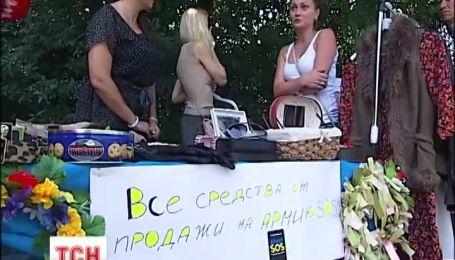 Киевляне устроили ярмарку для сбора благотворительных средств