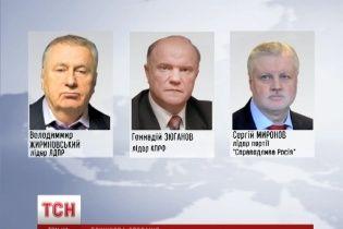 Жириновскому и Зюганову грозит 10-летнее заключение в Украине
